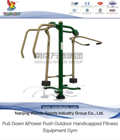 How to choose the suitable outdoor fitness equipment for kids?